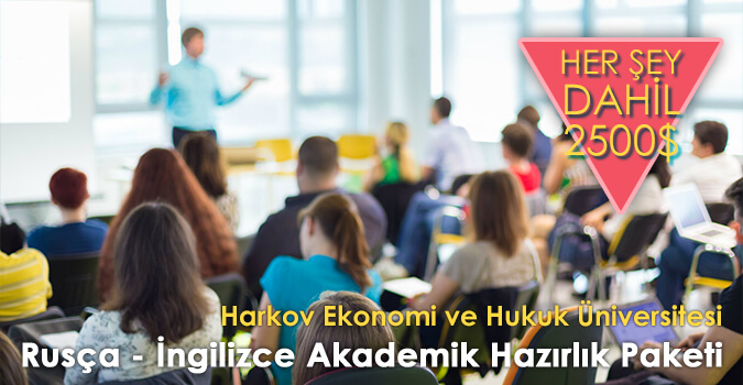 harkov-hukuk-ve-ekonomi-universitesi